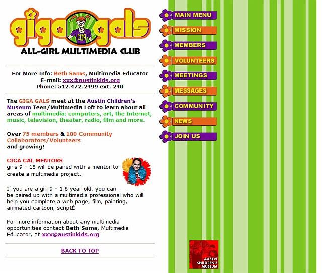 ACM-Giga-Gals